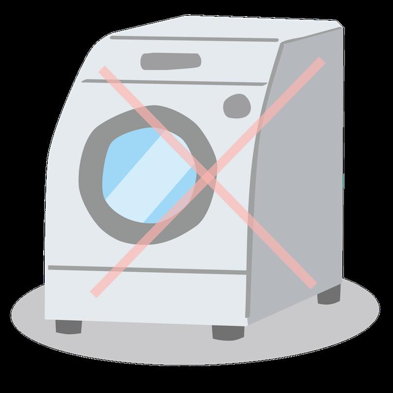 モットン乾燥機はできない