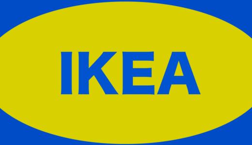IKEAマットレスを比較しておすすめ決定!腰痛におすすめはコレ