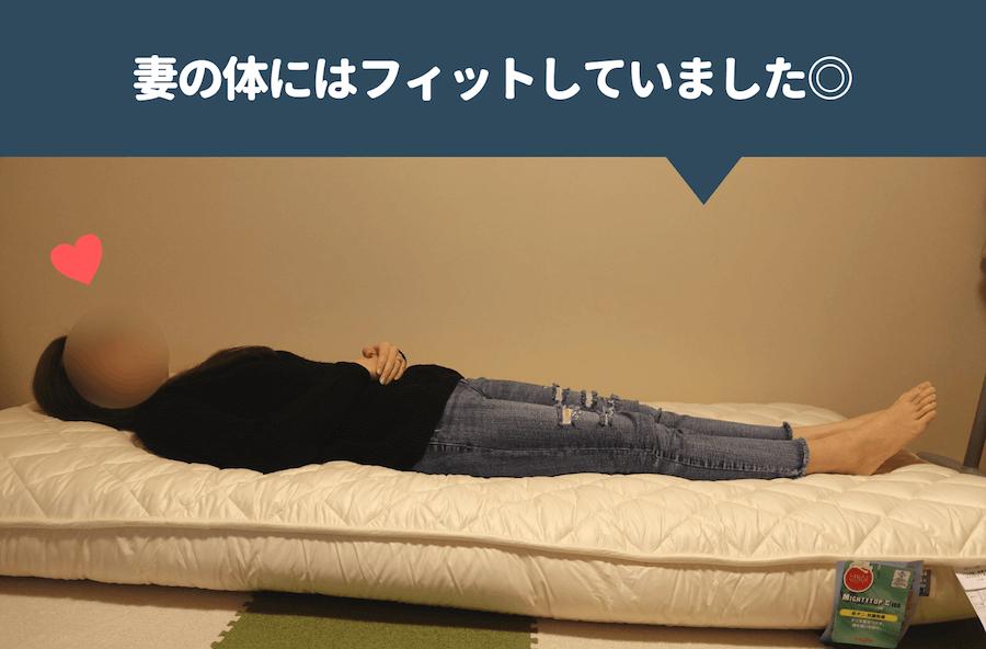 雲のやすらぎの寝心地を女性が体験