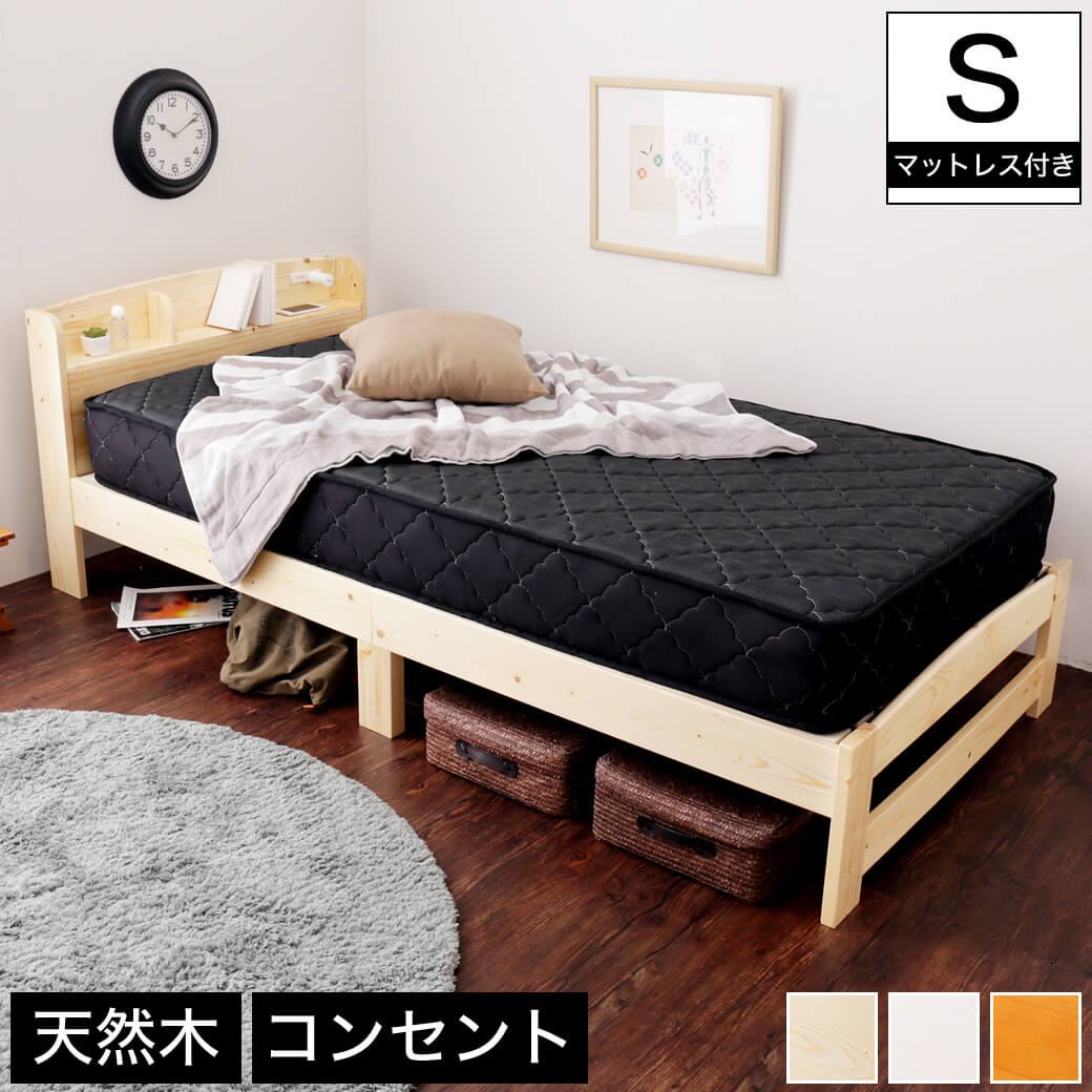 棚付きベッド