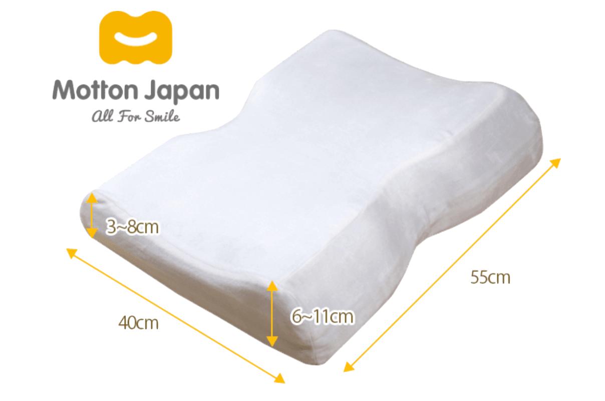 モットン枕のサイズ